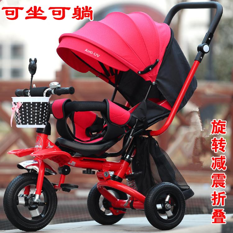 宝宝三轮车轻便折叠可坐可躺手推车婴幼儿童车小孩脚踏车1-2-3岁