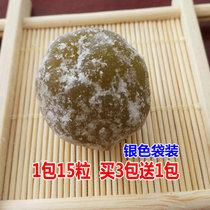 酵素梅正品野咖随便梅果四季梅子青梅果优美增强版清净颜酵素果