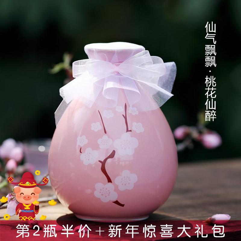 第2瓶半价苏芈娘桃花醉酒高颜值酒桃花酿网红少女心低度果味甜酒