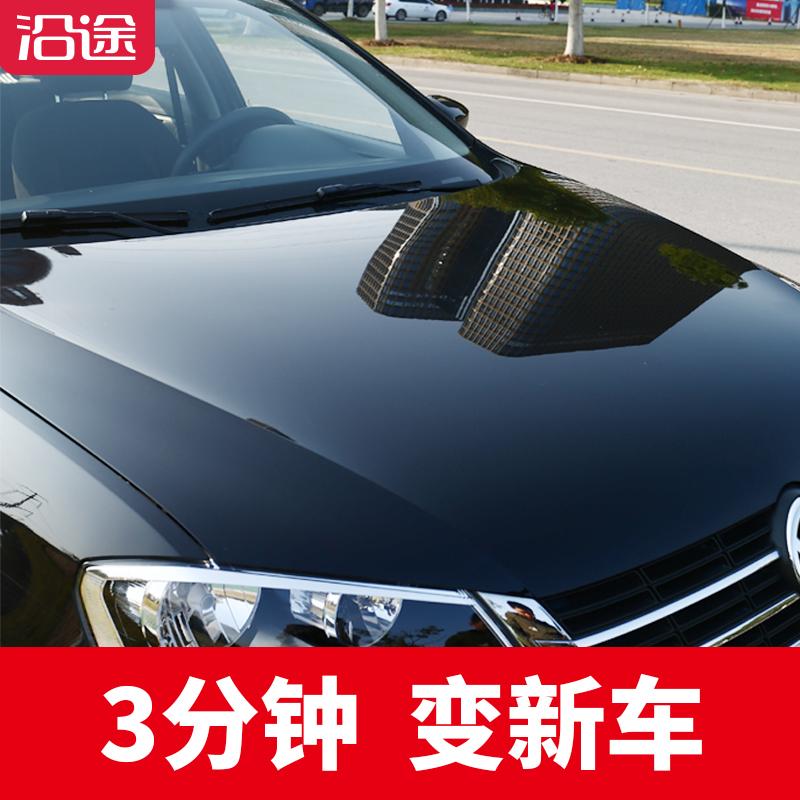 维程汽车镀晶镀膜剂纳米水晶喷雾釉蜡正品大灯玻璃车漆窗液体喷剂
