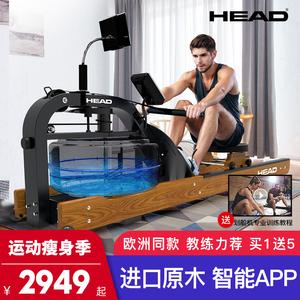 领50元券购买欧洲奥地利HEAD海德智能水阻划船机纸牌屋划船器进口品牌健身器材