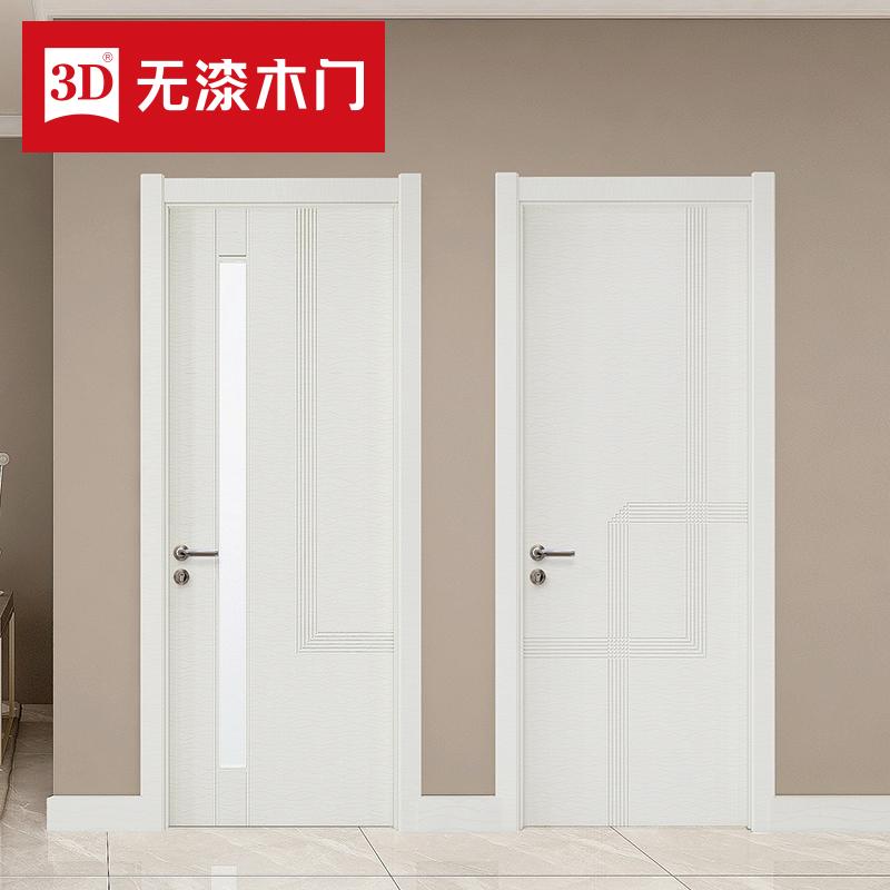 Двери Артикул 530979097901
