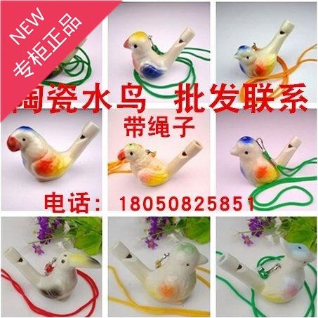 陶瓷鸟哨音乐水鸟创意儿童趣味玩具陶瓷口哨水哨带挂绳子水哨鸟类