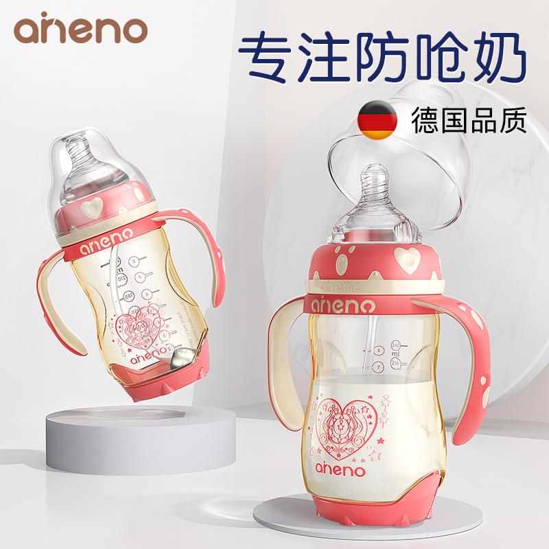 恩尼诺正品婴儿奶瓶ppsu耐摔新生儿宝宝宽口径防胀气硅胶吸管手柄