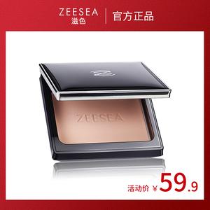 ZEESEA滋色蜜粉饼定妆持久遮瑕控油防水高光姿色散粉修容干粉底女