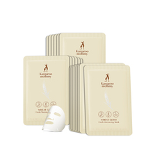 Kangaroo Mama pregnant mask, pregnant mask, moisturizing, lactation mask, skin care products, cosmetics flagship store