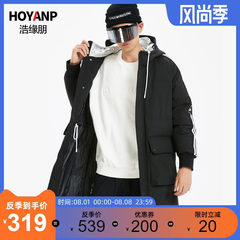 Haoyuanpeng mens medium long thickened hooded down jacket mens large down jacket off season clearance winter jacket