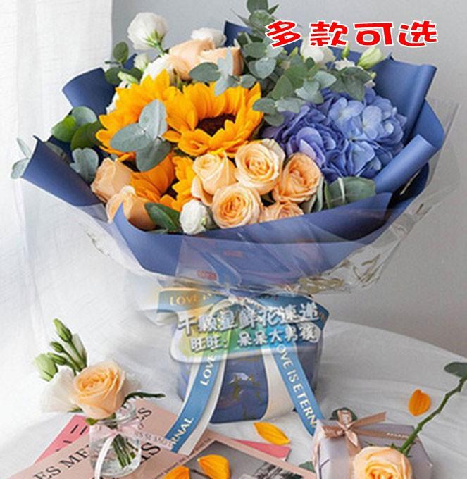 韩式混搭花束北京同城花店送花生日鲜花速递绣球向日葵小菊桔梗花