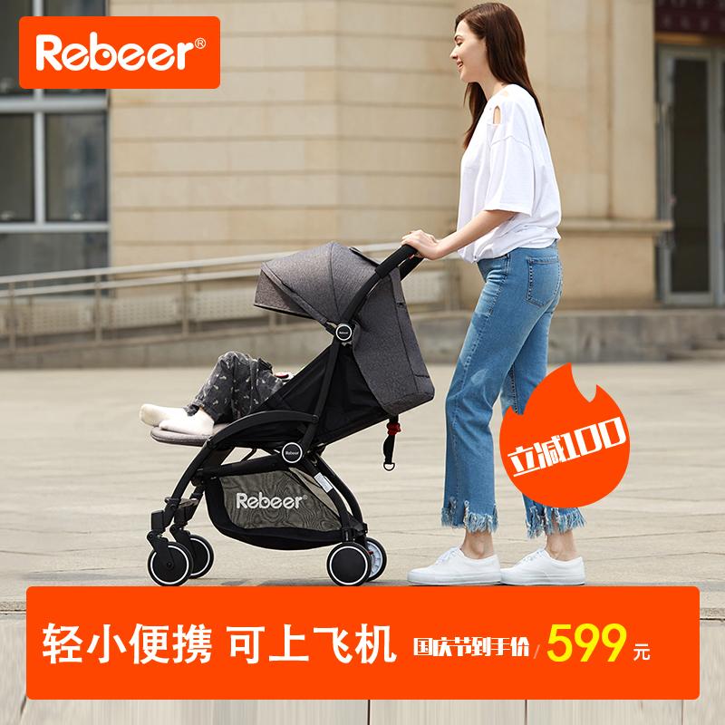 满599元可用100元优惠券美国rebeer瑞贝儿婴儿推车避震可坐可平躺便携折叠简易超轻便伞车