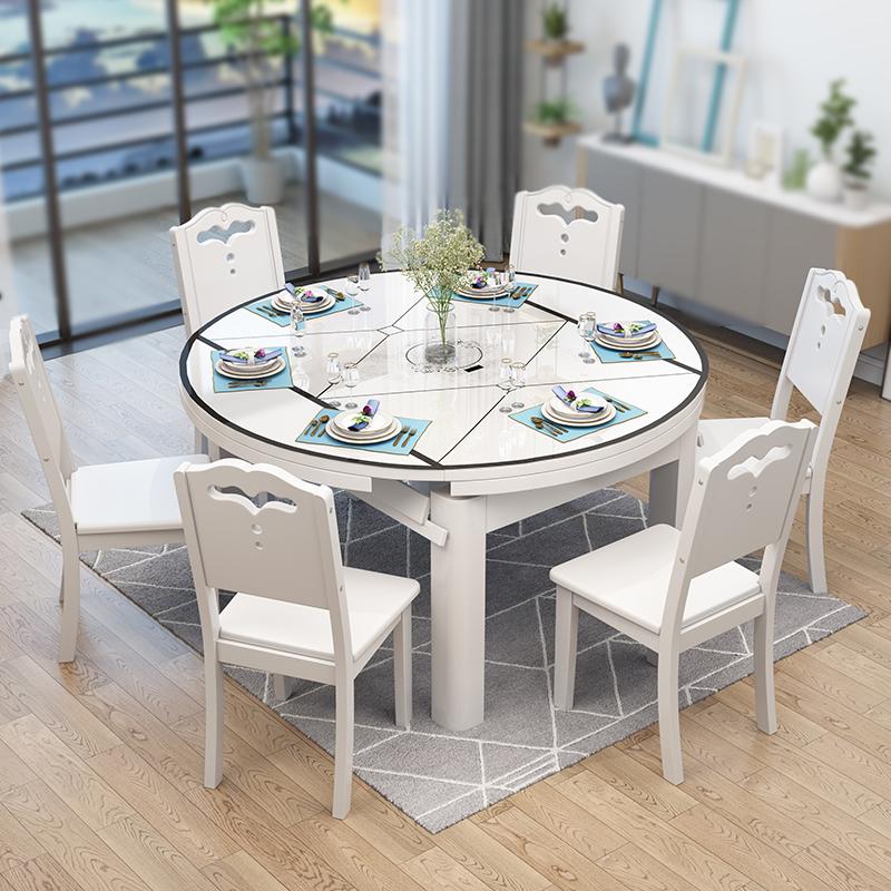 实木现代简约可伸缩折叠钢化餐桌满2360.00元可用1180元优惠券