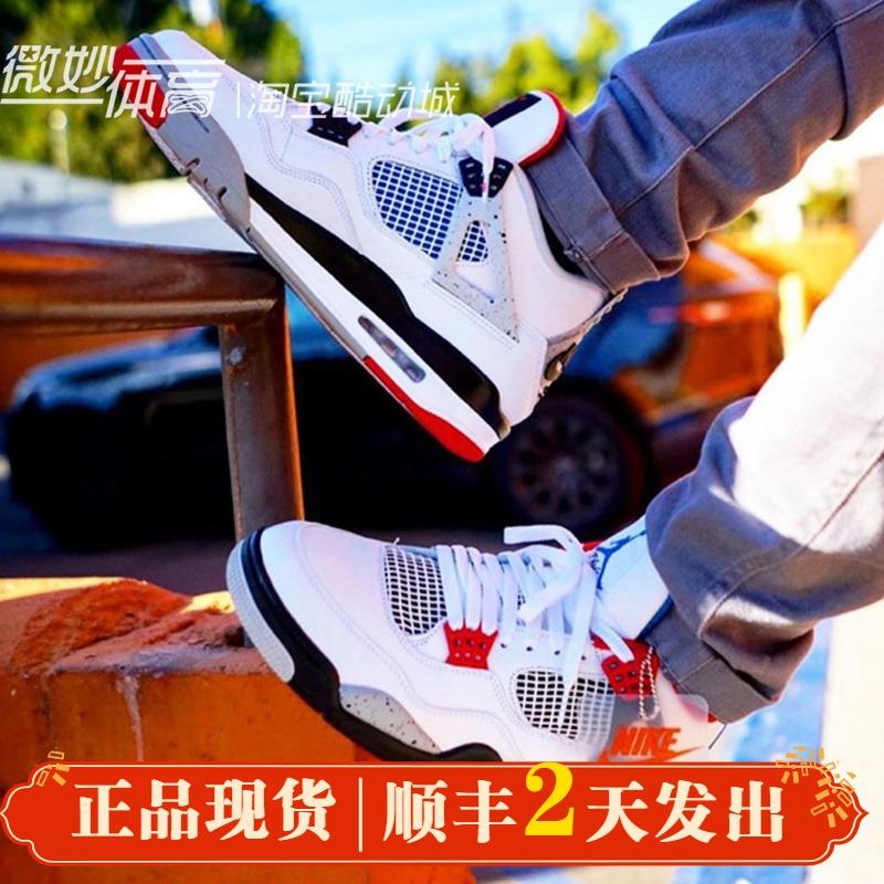 微妙体育Air Jordan 4 AJ4红蓝鸳鸯白水泥30周年篮球鞋CI1184-146