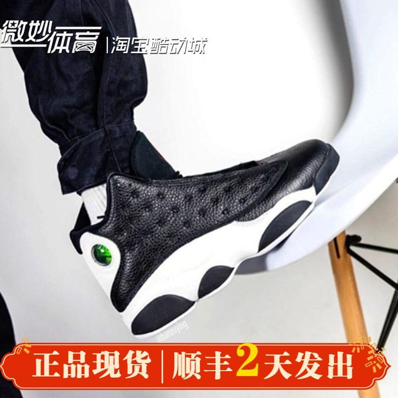 微妙体育Air Jordan 13 AJ13反转熊猫黑白奥利奥篮球鞋414571-061