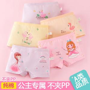 【贝诗情】女童棉质内裤4条装券后12.8元包邮
