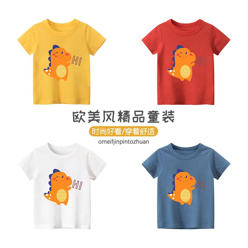男童T恤女童短袖t恤新款纯棉中大童夏装体恤衫儿童夏季童装上衣