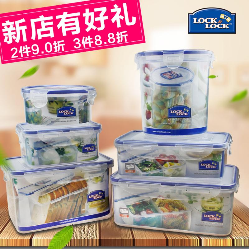 樂扣樂扣保鮮盒塑料微波爐飯盒食品便當盒冰箱收納儲物盒水果餐盒