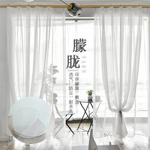 窗帘纱帘布白纱薄窗纱布料成品特价清仓白色沙飘窗阳台纱卧室遮光图片