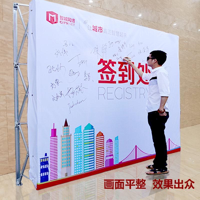 拉网展架台大型标摊海报墙展示直型活动背景墙签墙签到墙年会开业