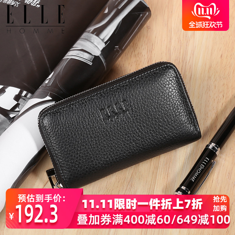 ELLE HOMME man key case Genuine leather business affairs leisure time Purse High-capacity Car Key Bag Counter moneyin the Leather/Lady bags/Men's bag, Wallets  category - from Buy2taobao.com to provide professional Taobao agent buy service