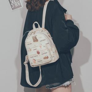 小清新雙肩包2019新款韓版時尚pu皮少女背包休閑百搭小背包旅行包