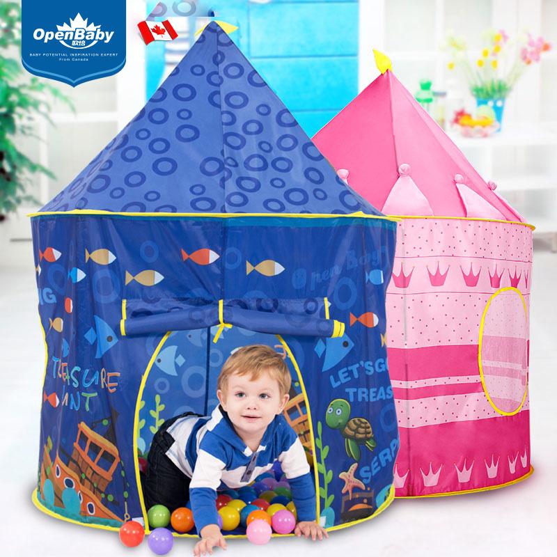 欧培儿童帐篷游戏屋室内户外过家家城堡宝宝蒙古包玩具女孩公主房