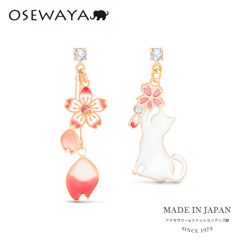 Osewaya Earrings 2020 new fashion ear clip earless Girl Lovely Cat Earrings Cherry Blossom Earrings