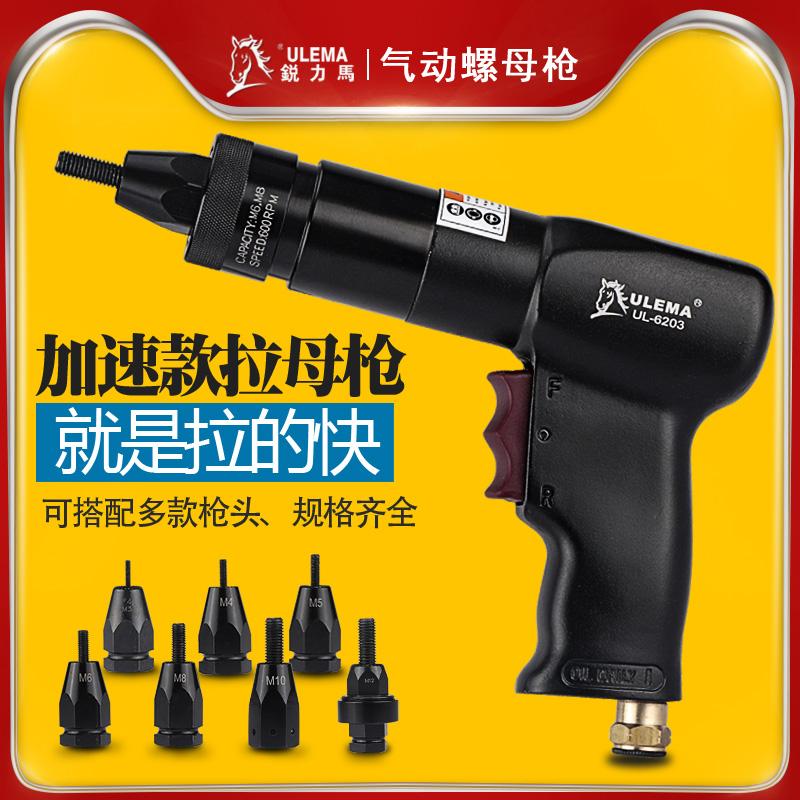 Пневматические инструменты Артикул 595007519598