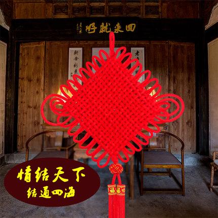 中国结挂件客厅大号壁挂家居玄关乔迁过年背景装饰新房镇宅辟邪
