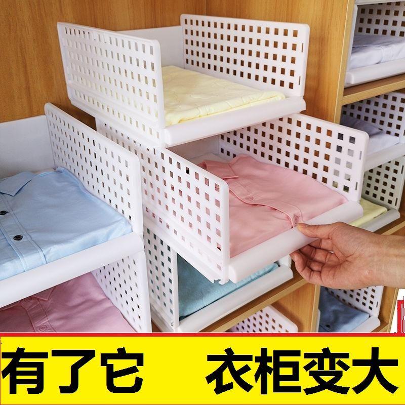 箪笥収納整理神器階層引出し式仕切り板省スペース用箪笥収納寮厨房収納棚