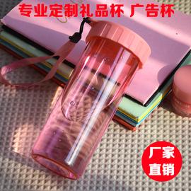 广告杯定制塑料便携水杯批發员工杯子订做刻字小礼品印LOGO开业赠
