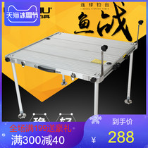 Ball fishing Table 2018 new ultra-light thickened small fishing table aluminum alloy special fishing platform large fishing table