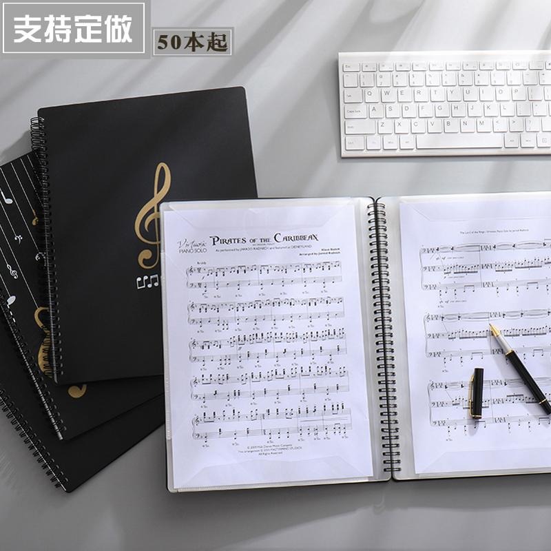 新款黑色A4曲谱乐谱夹册可修改不反光钢琴谱夹子多功能文件夹活页