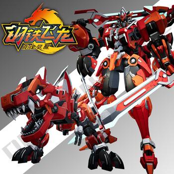 正版奥特曼钢铁飞龙2变形玩具金刚