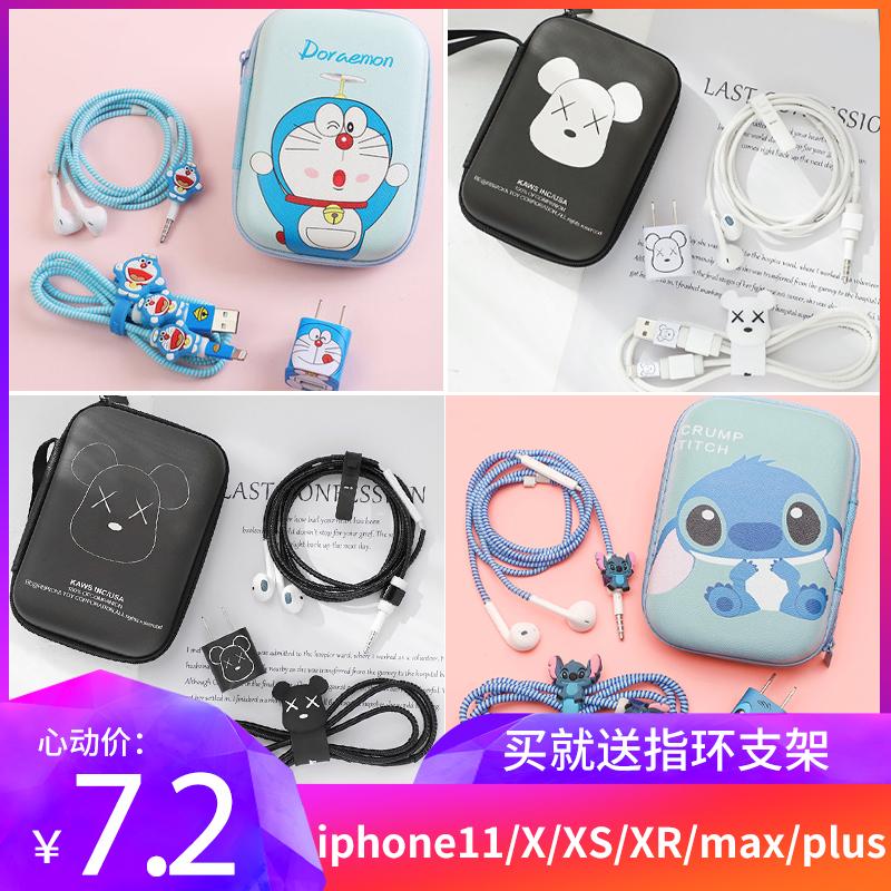 苹果保护套缠绕绳耳机收纳盒数据线