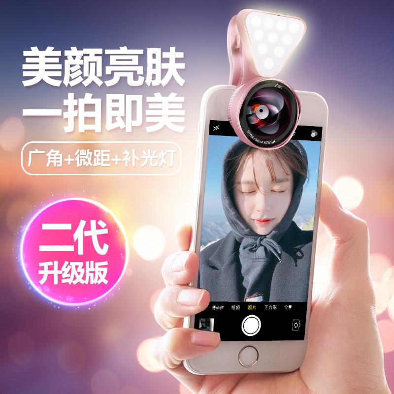 猎奇LQ035P手机镜头广角自拍补光播嫩肤摄像头直播镜头瘦脸视频