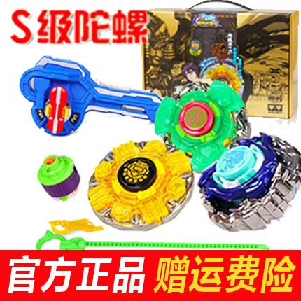 奥迪双钻陀螺玩具2代 战斗王飓风战魂2 S版烈风光翼极地圣盾S套装