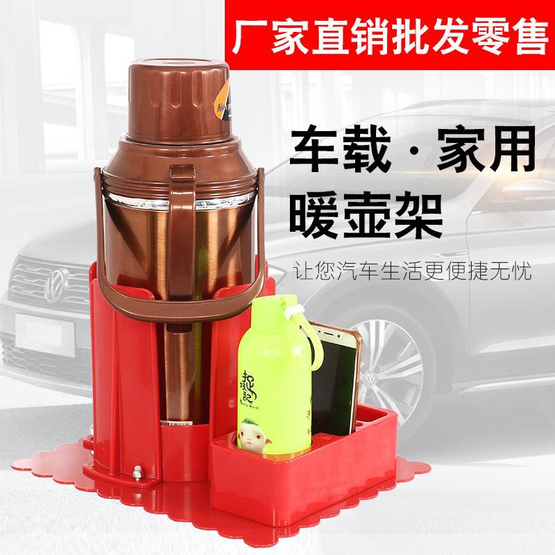 Special water bottle holder for car use