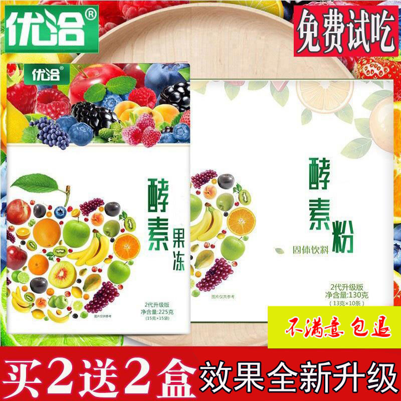 Japanese solid snack pudding fruit and vegetable