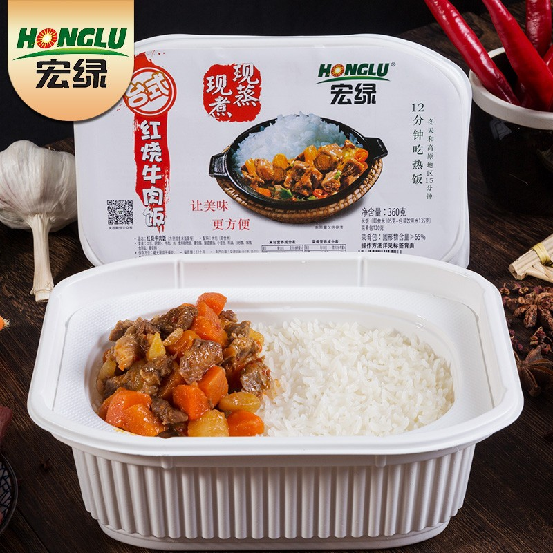 Honglv new style Fujian braised beef self heating rice steaming and cooking fast food outdoor lazy fast food box