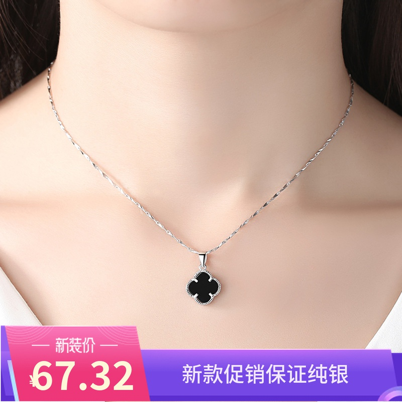 S999 Sterling Silver Clover Necklace female clavicle foot silver Japanese and Korean agate clover lucky Pendant