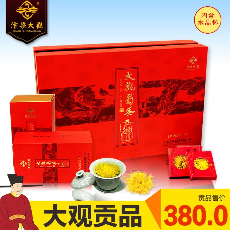 级品质AAA大观菊茶贡品礼盒装河南开封菊城特产金丝皇菊菊花茶