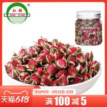 玫瑰花茶干玫瑰玫瑰花金边花冠罐装花茶花草茶云南小罐30克