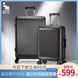 爱华仕铝框pc拉杆箱女万向轮行李箱20寸登机箱子26旅行箱商务男