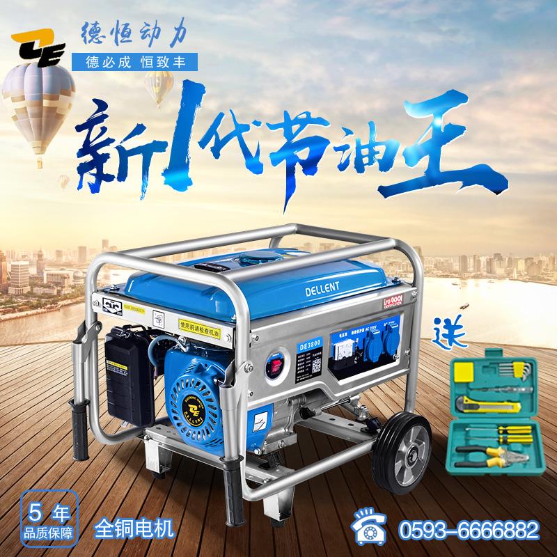 Мораль постоянный генератор 220v вольт 3000w домой небольшой мини медь бензин генератор 3/5/6/8kw миниатюрный