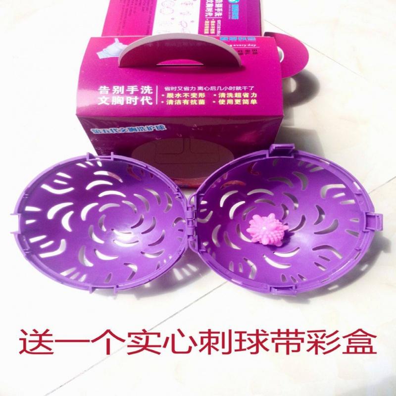 Шарики для стирки одежды Артикул 620334275516
