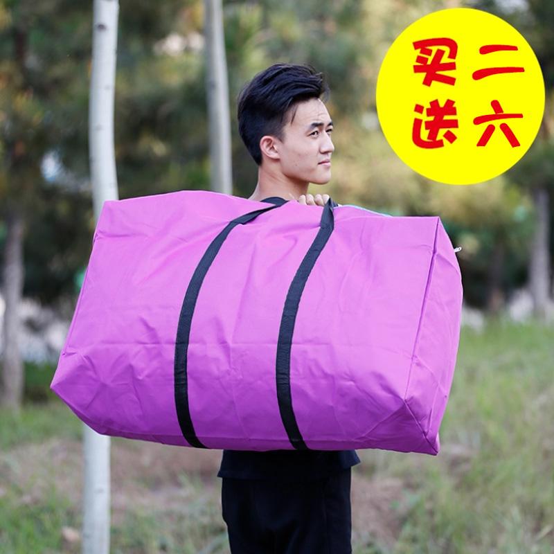 编织袋蛇皮打包搬家袋子加厚号牛津布特大尼龙麻袋帆布收纳行李袋