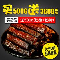散装零食小吃熟食500g斤装麻辣味1骄子牧场内蒙古风干手撕牛肉干