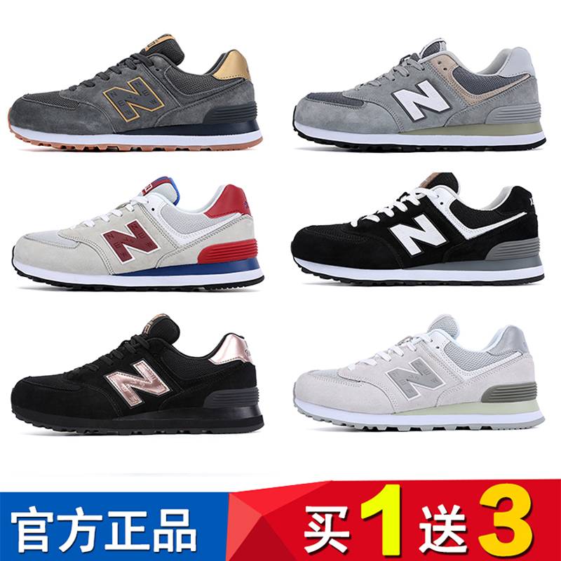 Authentic new Baron flagship store official website sports shoes mens shoes womens shoes new Baron couple running shoes w М nb574