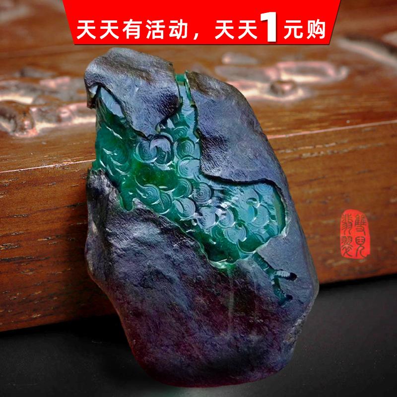 缅甸毛料翡翠原石手镯料玉石莫西沙会卡老坑高冰色料阳绿冰种
