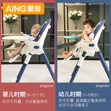 Aing Aiyin Baby Dining Chair Multifunctional Baby Dining Chair Portable Foldable Dining Chair Children's Dining Chair