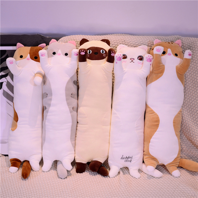 猫咪长条抱枕可爱懒人男朋友陪睡觉床上玩偶枕头超软靠垫生日礼物